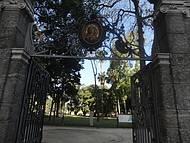 Primeiro Parque Público 1