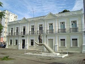 Memorial Câmara Cascudo