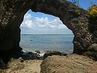 Pedra que dá nome à ilha