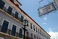 Espa�o cultural tem fachada coberta por azulejos