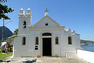 Localizada no interior da Fortaleza de Stª Cruz