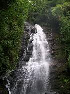 Cachoeiras Visconde de Mauá