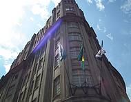 Edifício Moreira Garcez, um marco no centro de Curitiba!