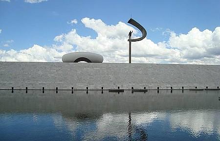 Memorial Juscelino Kutschek - Rico Acervo