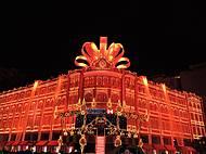Natal de luzes e cores em Curitiba no Palácio Avenida !