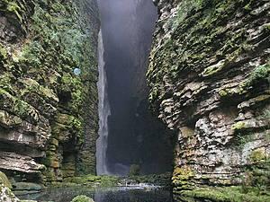 Cachoeira da Fumacinha