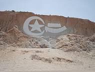 Símbolo esculpido na falésia