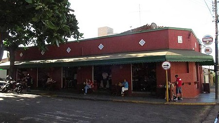 Bar do Português - Fachada do Bar