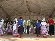 Dança Tipica