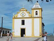 Igreja Nossa Senhora D'Ajuda: Construção Iniciada em 1550