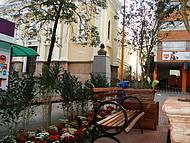 Cantinho da Praça