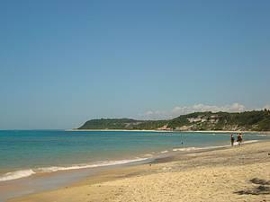 Caminhar nas praias