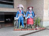 Museu do Forro