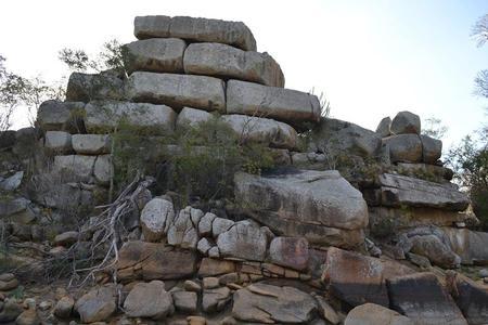 Sitio Pai Mateus - Formação rochosa mas conhecida como Saca de Lã