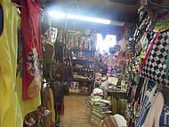 Produtos da Cultura Pernambucana