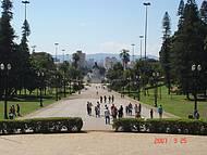 Vista do  museu para os jardins.