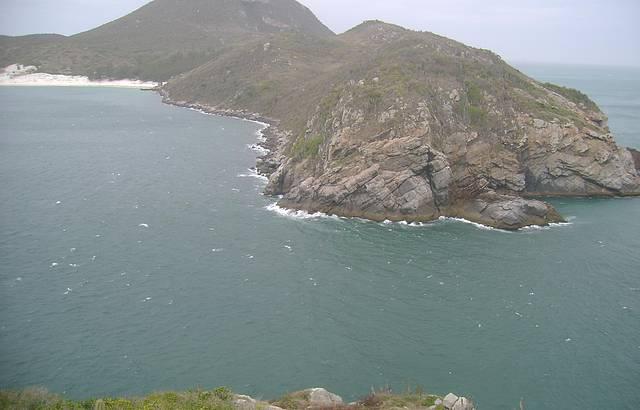 Pico do Atalaia