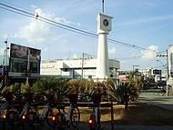 Tradicional Relógio da Área Central