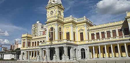 Museu de Artes e Ofícios - Foto da fachada no museu