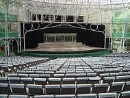 Teatro de Arame,amplo Espaço