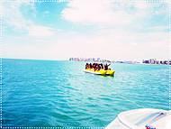 Banana Boat '