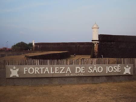 Fortaleza de São José - Na esquina do Rio Amazonas