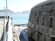 Interior do Forte.