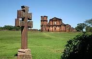 Heranças do século 17 são tombadas pela Unesco