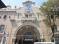 Rua General Almério de Moura