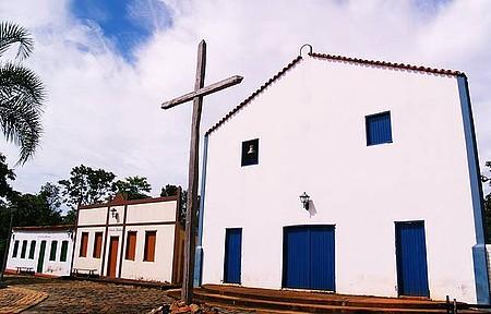 Memorial do Cerrado. - Vila cenográfica.