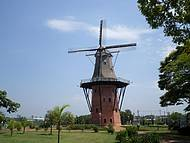 Símbolo Holandes