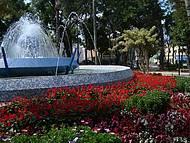 Mais Praça da República