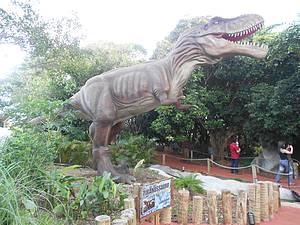 Museu de Cera Dreamland & Vale dos Dinossauros