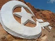 A lua e a estrela... símbolos inconfundíveis de Canoa Quebrada !