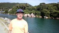 Encontro do Mar com Rio