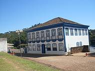 Atual Escola Estadual