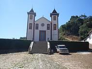 Igreja do Senhor Bom Jessus de Matozinhos