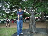 Estatua Elis Regina