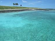 Arquipélago