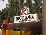 Fachada do Restaurante