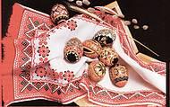 Pe�as ucranianas enchem os olhos dos visitantes